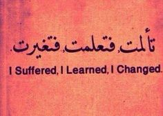 Arabic? I think the writing looks so beautiful..and the meaning perfection.