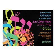 SOUND OF THE TORAH FLOWER Bat Mitzvah Invitation