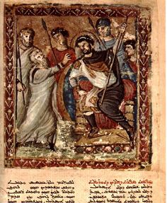 From the Syriac Bible of Paris, Siirt provence, .tr    http://en.wikipedia.org/wiki/Syriac_Bible_of_Paris