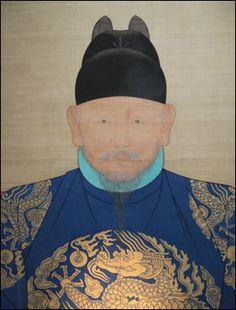 king taejo ile ilgili görsel sonucu
