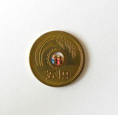 Items similar to Five Yen Collectible Coin with Tiny Figures in middle on Etsy Wool Thread, Display Boxes, Coin Collecting, Unique Vintage, Coins, Middle, Handmade Gifts, Stamps, Etsy