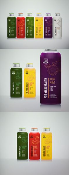 juicing bar,juicing on a budget,juicing for health,juicing weightloss Incense Packaging, Water Packaging, Juice Packaging, Types Of Packaging, Coffee Packaging, Beverage Packaging, Bottle Packaging, Brand Packaging, Packaging Design