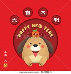 2018 year of dog. Happy chinese new year greeting card. Cute cartoon dog with ci