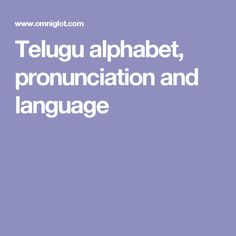 Telugu alphabet, pronunciation and language