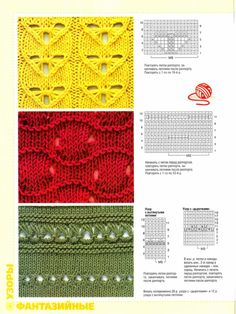 crochet, de tricot, knit pattern, de punto