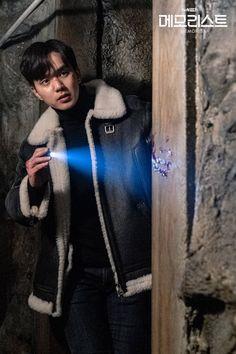 Yoo Seung Ho, Kwak Dong Yeon, O Drama, Handsome Korean Actors, Love K, Drama Korea, Camellia, My Heart Is Breaking, My Man