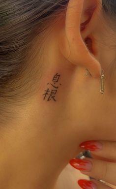 Red Ink Tattoos, Dainty Tattoos, Dope Tattoos, Pretty Tattoos, Mini Tattoos, Small Tattoos, Unique Hand Tattoos, Tatoos, Tiny Tattoos For Girls