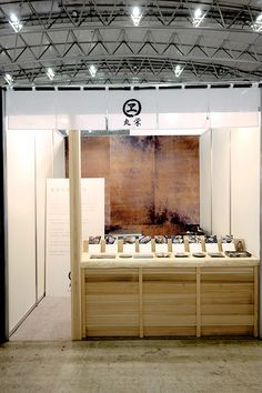 展示会ブースデザイン2017フーデックス<株式会社桶屋> Japanese Restaurant Design, Japanese Design, Display Design, Store Design, Exhibition Stall Design, Retail Interior, Japanese Architecture, Office Interiors, Retail Design