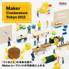 Make Conference Tokyo 2012