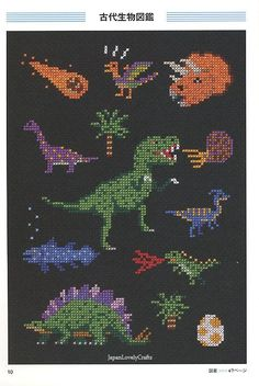 This is the book with the beetles in it:  Oozu Makoto's CrossStitch Encyclopedia    by JapanLovelyCrafts, $28.00