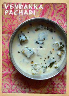 http://www.upala.net/2014/11/vendakka-thayir-pachadibhindi-raita.html