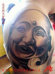 smiling #Buddha #tattoo design