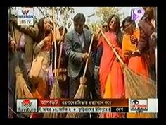 Bangla News Live Today 20 January 2016 On Channel 9 Bangladesh News