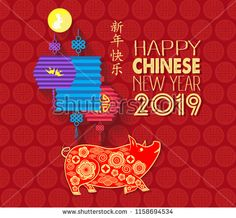 Chinese new year 2019 festive vector card design with cute pig happy chinese new year 2019 year of the pig paper cut style chinese characters mean stopboris Gallery