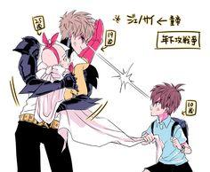 One Punch Man Saitama x Genos One Punch Man Sonic, One Punch Man Funny, Saitama One Punch Man, One Punch Man Manga, Pole Dance, Genos X Saitama, Voltron Galra, Anime Fnaf, Angel Of Death