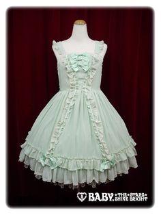 sparkling lame stripe chiffon jumper skirt / Twinkle lame stripe chiffon jumper skirt キラキララメストライプシフォンジャンパースカート mint green lolita Baby the Star Shine Bright