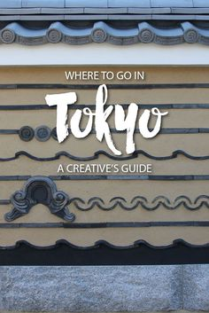 Where To Go In Tokyo - A Creative's Guide | Duende by Madam ZoZo #culturaltravel #japantravel #tokyotravel #traveltips