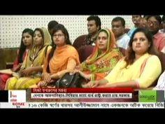 Today Noon BD News Bangla 2 September 2016 Live Bangladesh TV News