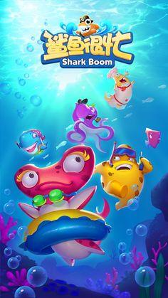 鲨鱼很忙 – 萌蛋互动 Tiny Fish, Shark, Pikachu, Fictional Characters, Sharks, Fantasy Characters