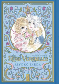 38 Christmas List Ideas In 2021 Blu Ray Promote Book Manga Box Sets