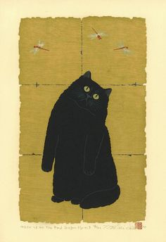 Gaze up at the Dragon Fly - Japanese woodblock print by Tadashige Nishida (Born in Kagoshima, 1942)