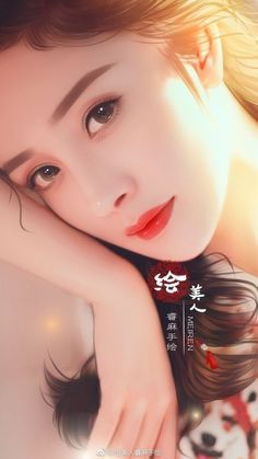 Korean Beauty Girls, Beauty Full Girl, Lovely Girl Image, Cute Girl Photo, Beautiful Fantasy Art, Beautiful Anime Girl, Mala Persona, Cute Girl Face, Cute Girl Wallpaper