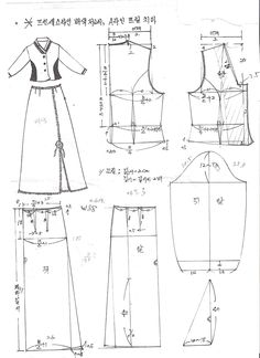 Daum 블로그 Sewing Lessons, Sewing Hacks, Korean Traditional, Traditional Outfits, Clothing Patterns, Dress Patterns, Sewing Clothes, Doll Clothes, Sewing Paterns