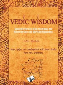 The Four Vedas – RIG, SAMA, YAJUR and ATHARVA are the fountainhead of ancient Indian philosophy, traditions and practices. It is believed that in the beginning of creation, Vedas were revealed by GOD for the benefit of mankind. The meaning of Vedas is Knowledge. The Vedas are supposed to contain true knowledge in seed form.