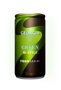 """Green Tea mixed with Coffee - the latest Coke product in Japan. It has an interesting taste... Supposedly you should drink it when you """"need a new perspective."""""""