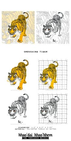 Wonderful Wildlife x Crouching Tiger - Die Cut Iron On, Sew On Embroidered Patch by GiftsForYou88 on Etsy
