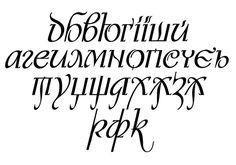 http://stor.calligraphy-museum.com/cache/author/author_photo/1281.jpg?s=0ff88ed3947a2995a6b0d67bf07e7d7f