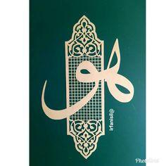 Evveli Hu ahiri Hu. #hu #kaatı #kaatısanatı #gelenekselsanatlar #tezhib #hatsanatı #islamicart #art #sanat #paperart #papercutting #kağıtkesme #islamicdesign #desen #rumidesen