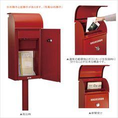 Entrance Doors, Mailbox, Outdoor Decor, Shopping, Design, Home Decor, Mailbox Post, Ideas, Bricolage