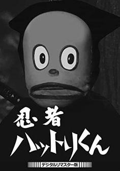 藤子不二雄●Aのギャグ漫画の実写版
