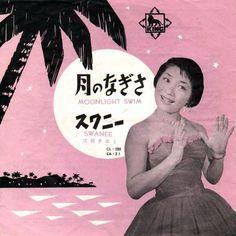 Chiemi Eri, Tsukino nagisa