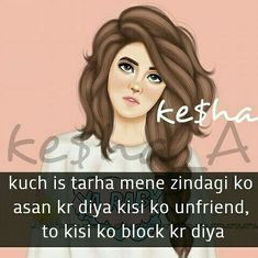 Hmmmmm Poetry Quotes, Hindi Quotes, Best Quotes, Urdu Thoughts, Life Thoughts, Girl Attitude, Attitude Quotes, Crazy Girls, Girls Life
