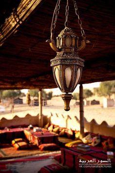 Arabic decoration...
