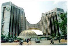 Economic Community of West African States (ECOWAS) in Abuja, Nigeria