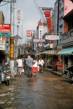 vintage everyday: Color Photographs of Japan in 1950s-60s