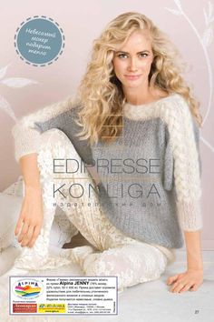Mohair two-tone pullover with a pigtail sample. Knitting Magazine, Crochet Magazine, Knitwear Fashion, Knitting Stitches, Pulls, Refashion, Diy Clothes, Knitting Patterns, Knit Crochet