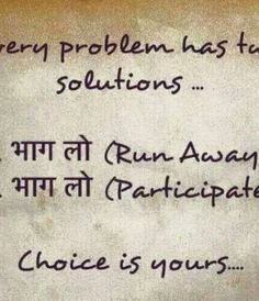 every problem has solutions