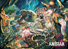 애니스타 Colorful Drawings, Art Drawings, Environment Sketch, Manga Illustration, Cartoon Styles, Drawing Reference, My Arts, Fantasy, Artist