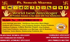 Are you suffering for love problems?  Are you getting sick of family problems? Are you suffering any business dispute? Are you looking for Vastu or Match Making? Here, our No.1 Astrologer, Pt. Somesh Sharma ji, brings all the answers to your questions.  #no1astrologertUk #astrologyservicesindia #vashikaranspecialistinAmritsar  Cont : 99886-54642  Visit our site: www.no1astrologer.com