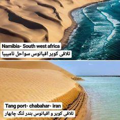 West Africa, Iran, Beach Mat, Waves, Instagram Posts, Outdoor, Outdoors, Ocean Waves, Outdoor Games