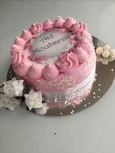 Gâteau personnalisé Aïd Moubarak