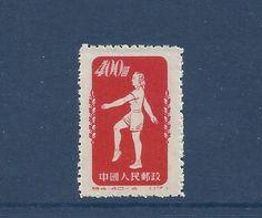 CHINA (PRC) - 141b; 148b - MNGAI - 1952 http://spain-travel-now.info/sn/re/?query=281831581985…