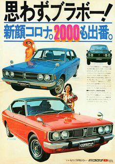 Late to early Toyota Corona Auto Retro, Retro Cars, Vintage Cars, Classic Japanese Cars, Classic Cars, Vintage Japanese, Toyota Cars, Toyota Celica, Retro Advertising