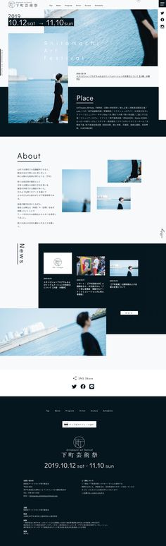 Web Design Gallery, Site Design, Web Layout, Layout Design, Best Banner, Industrial Design Sketch, Newsletter Design, Best Wordpress Themes, Art Festival