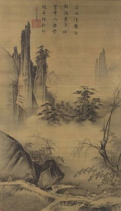 Ma Yuan (馬遠, c.1160-1225)  | Chinese Painting | China Online Museum