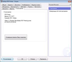 Как конвертировать djvu в pdf: Онлайн сервисы и программы